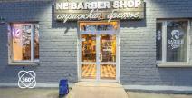 3D tour Ne Barber Shop