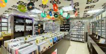 Виртуальный тур в магазинеВиниловые Пластинки
